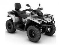 CAN-AM OUTLANDER MAX XT 570 ABS T3 2019 | ЦЕНА:  21 357лв с ДДС