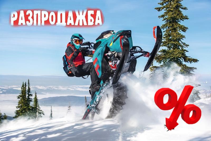 Ski-Doo / Snowmobiles – accessories, linq system
